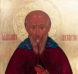 Антоний Сийский